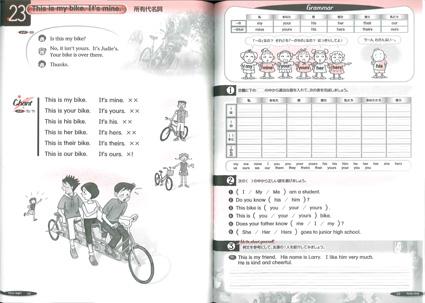 CHANTS for Grammar テキスト&準拠CD