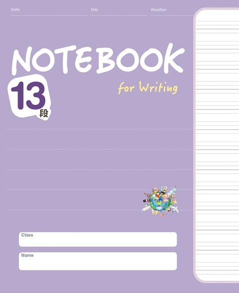 NOTEBOOK 13 (Purple)