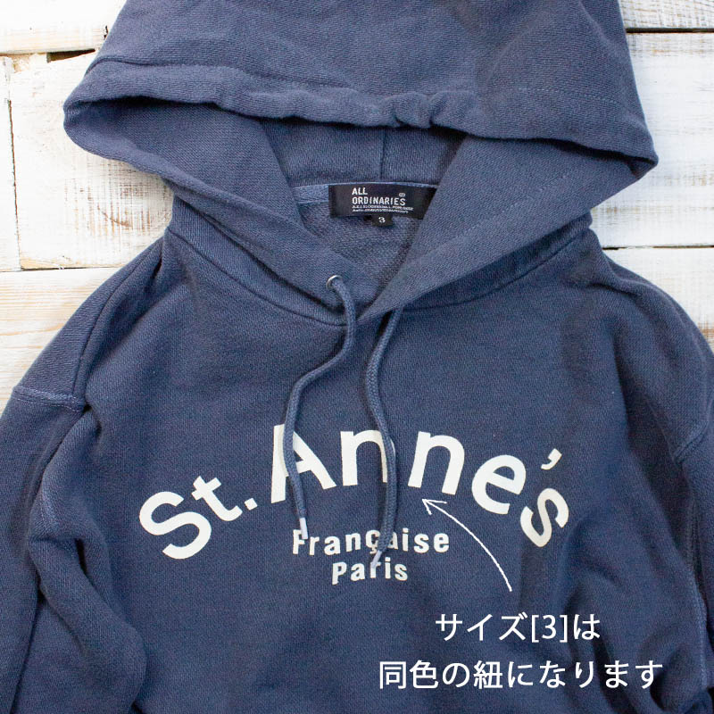 【反応染/ピグメント染】St.Anne'sプルパーカー