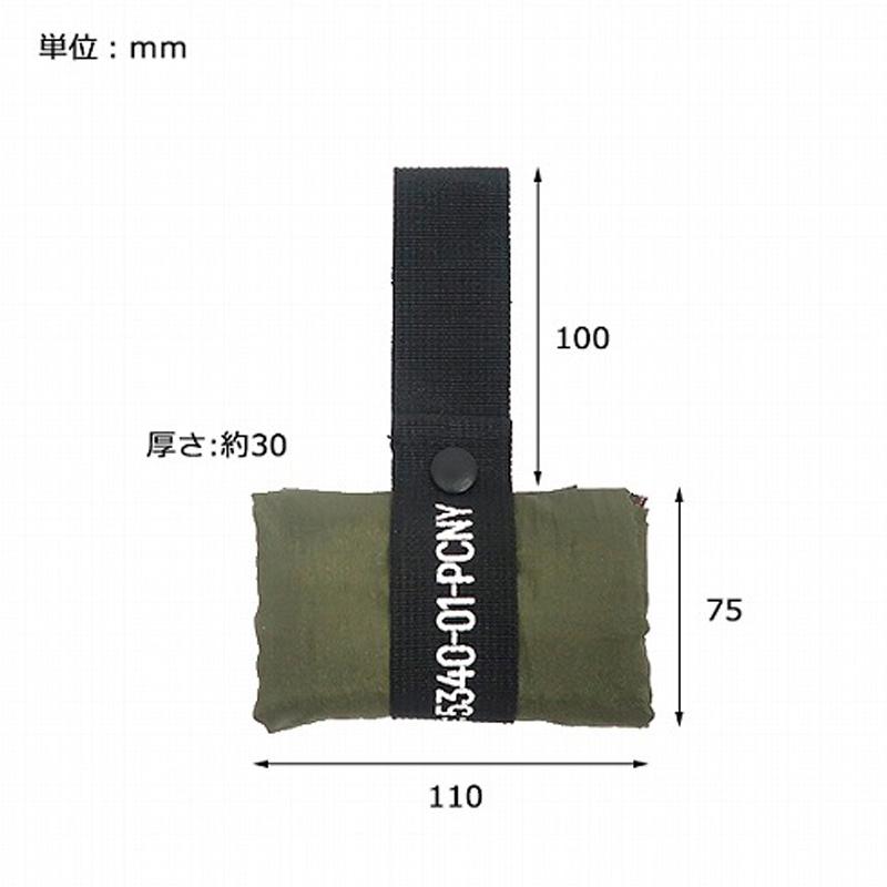 【POST GENERAL(ポストジェネラル)】PGパッカブルパラシュートナイロンバッグ