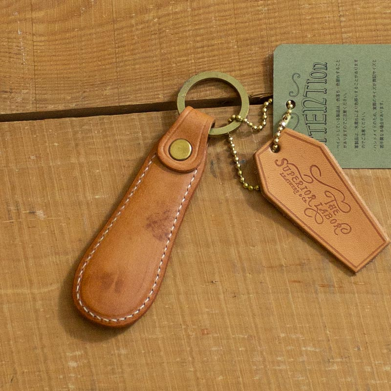 【訳あり】≪アウトレット≫靴べらキーリング