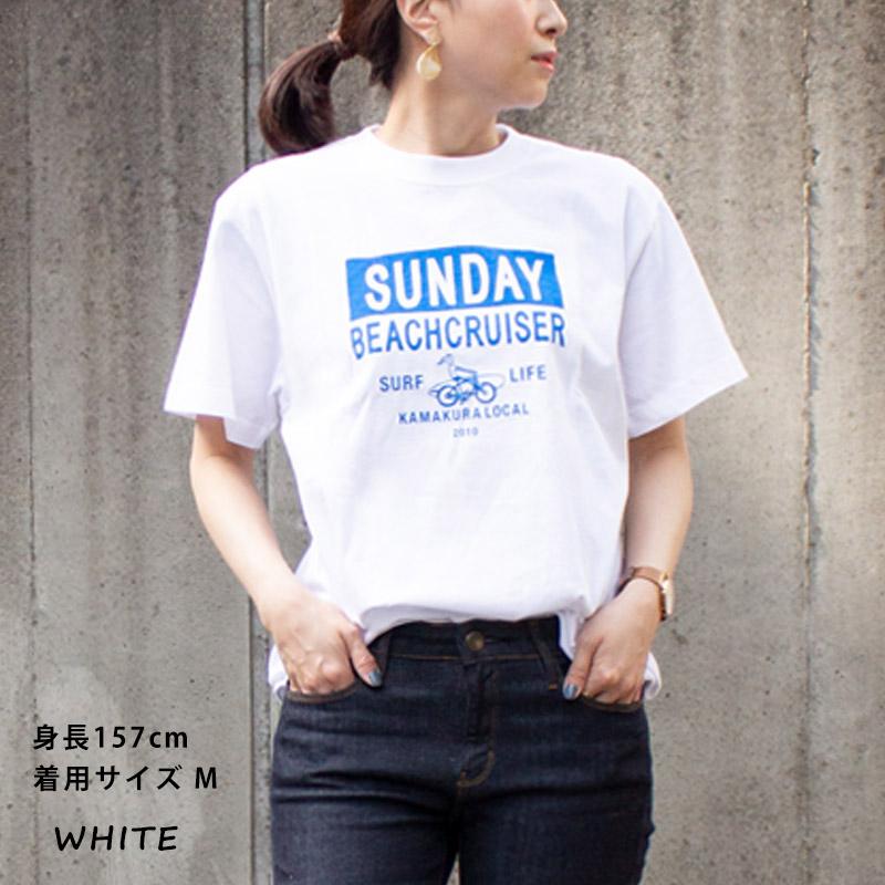 【SUNDAY BEACH CRUISER】カコミロゴ半袖Tシャツ