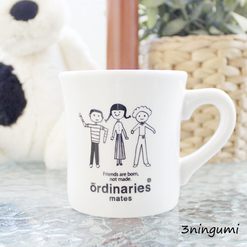 【ordinaries mates】マグカップ