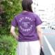 【別注反応染】KEY WESTラグラン半袖Tシャツ