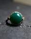 yuka ishikawa  博士の愛した指環 green