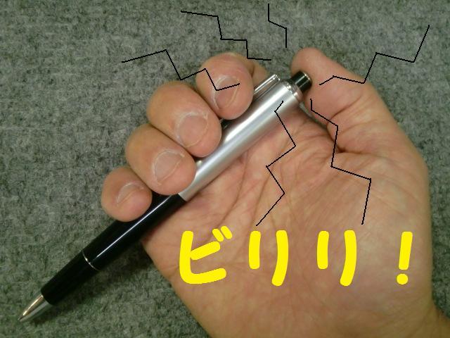 ジョークグッズ3点セット【ショックペン、ゴキブリドーナッツ、クリアボックス】
