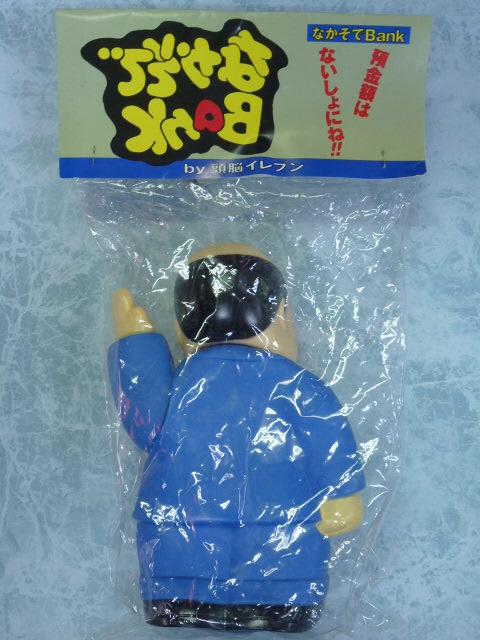 中曽根元首相そっくり貯金箱・なかそでバンク