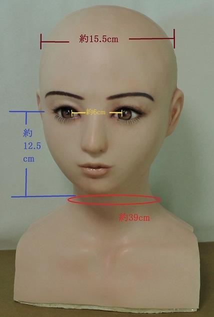 シリコンフィメールマスク・タイプ I (アイ)、◆St,F,D・日本製