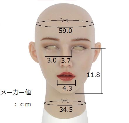 ◆シリコンフィメールマスク・メイ、Roanyer