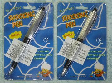ショックボールペン・2本セット
