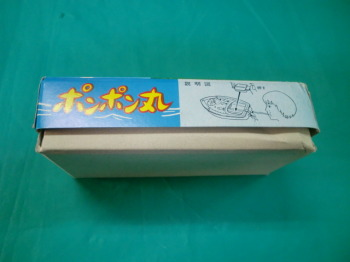 ポンポン船・ポンポン丸 デッドストック(C)