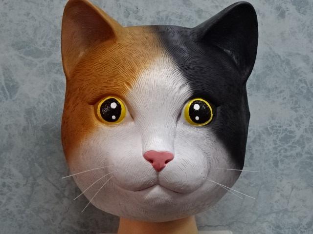 三毛猫のかぶりもの・三毛猫マスク、かわいい猫のお面です。