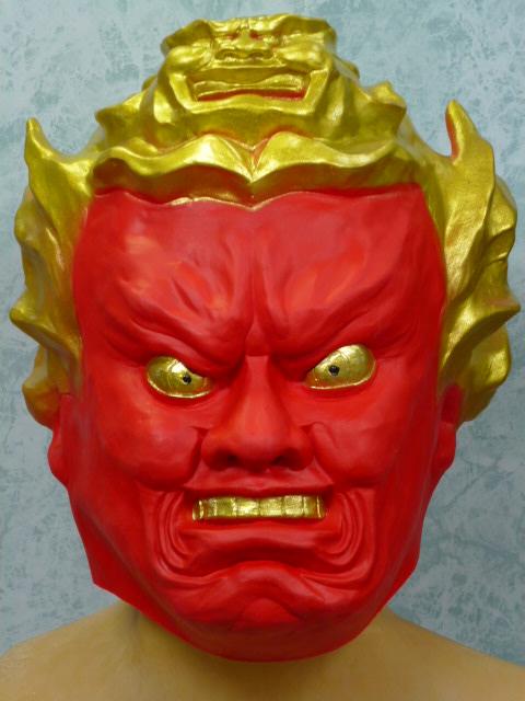 怖いかぶりもの・仁王マスク