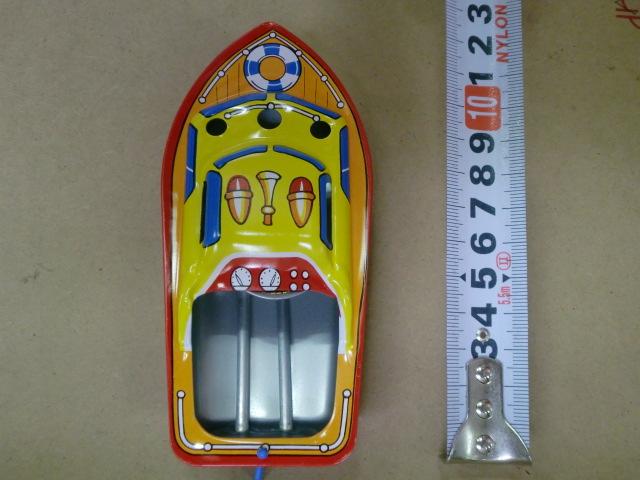ブリキのポンポン船・人気のポンポン丸です、日本製