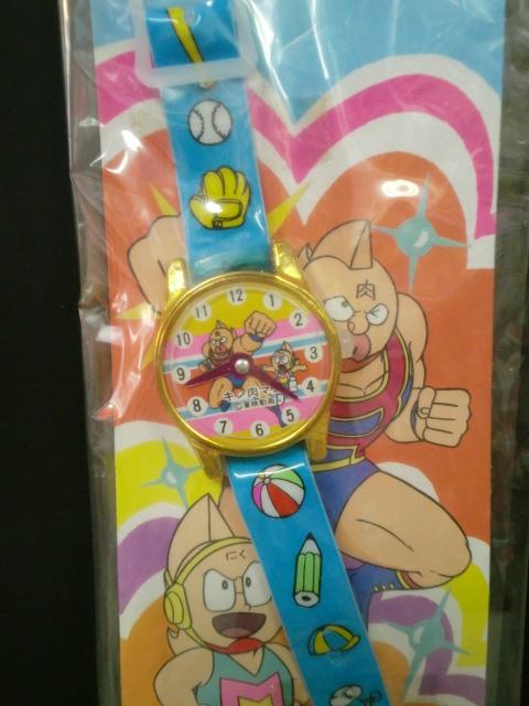 キン肉マン、おもちゃ腕時計A