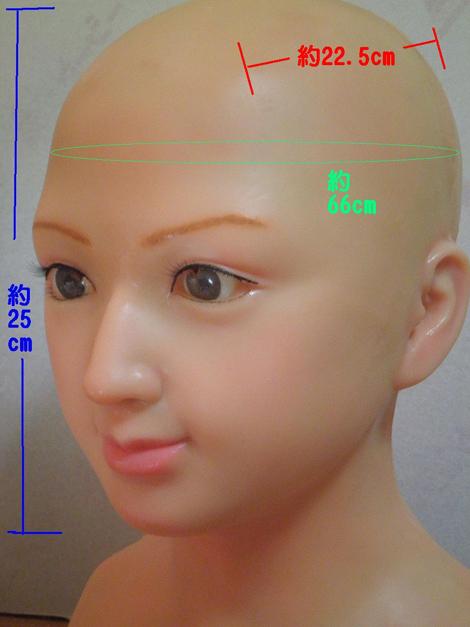シリコン フィメールマスク・タイプD、◆St.ファンデザイン
