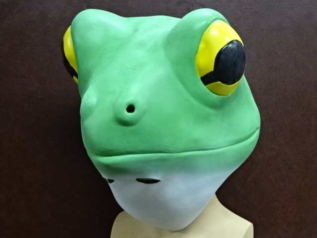 カエルのかぶりもの・NEWカエルマスク