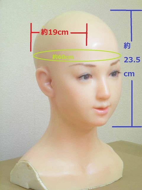 ・フィメールマスク・タイプF、◆St.ファンデザイン