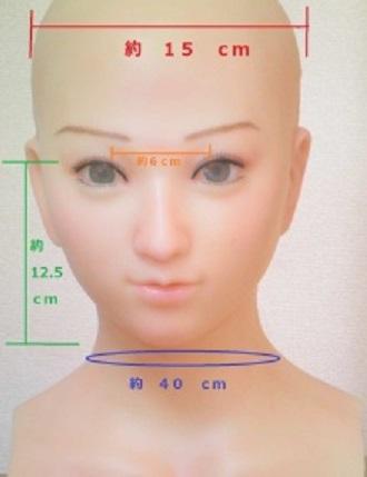 ・シリコン フィメールマスク・タイプA2、◆St.ファンデザイン