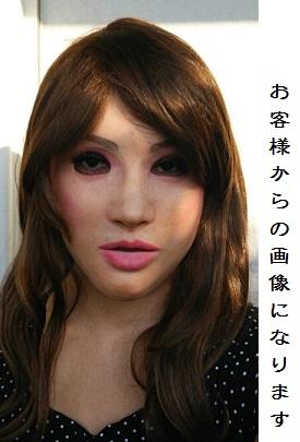 Crea fx・シリコンフィメールマスク TAYLOR