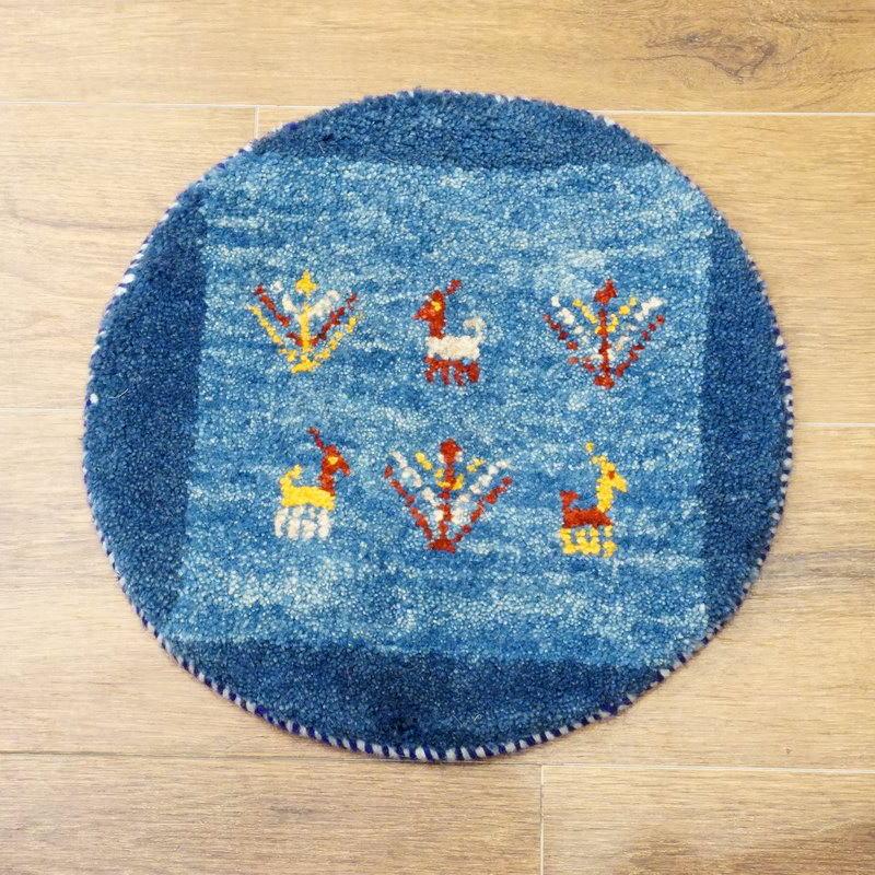 手織りギャッベ 円形座布団サイズ(約36cm) GB40R-058