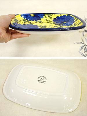 スペイン陶器 SP-597AA 角丸角皿