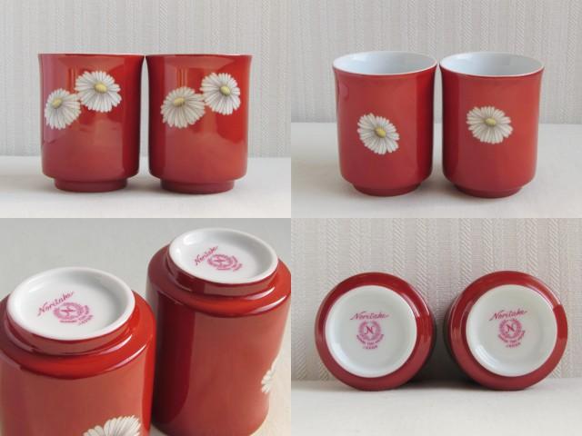 ノリタケ 赤菊 土瓶と湯呑