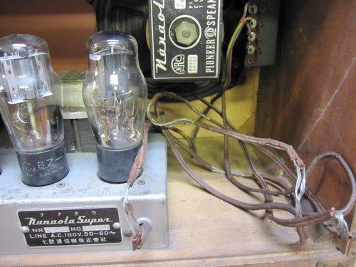 ER005 七歐通信機 ナナオラ 真空管ラジオ 5S-3