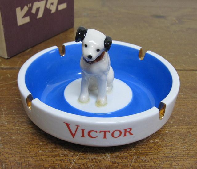 VICTOR ビクター ニッパー犬付灰皿