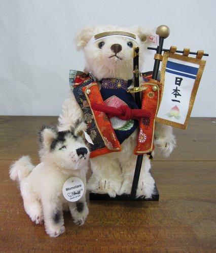 Steiff シュタイフ momotaro Bear and Dog Set   桃太郎 ベア&犬セット  1999年 日本限定