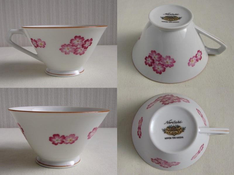 ノリタケ カップ&ソーサー ピンクの花柄