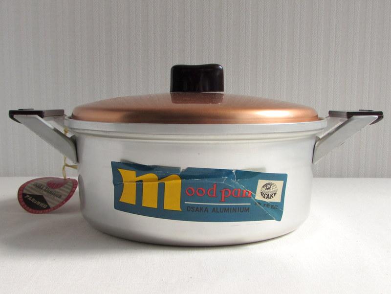 RP032 地球印 ムードパン アルミ両手鍋 18cm