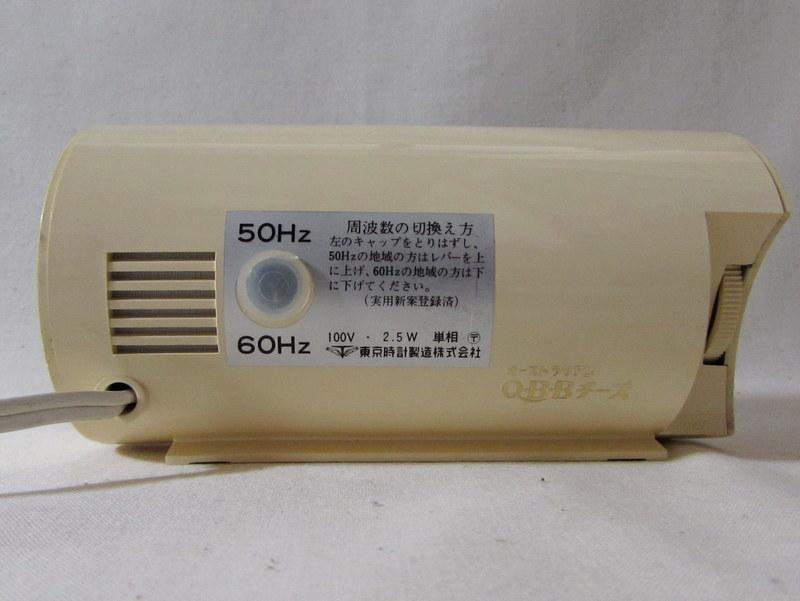 CR006 パタパタ時計 オーストラリアンQ・B・Bチーズ 東京時計製造