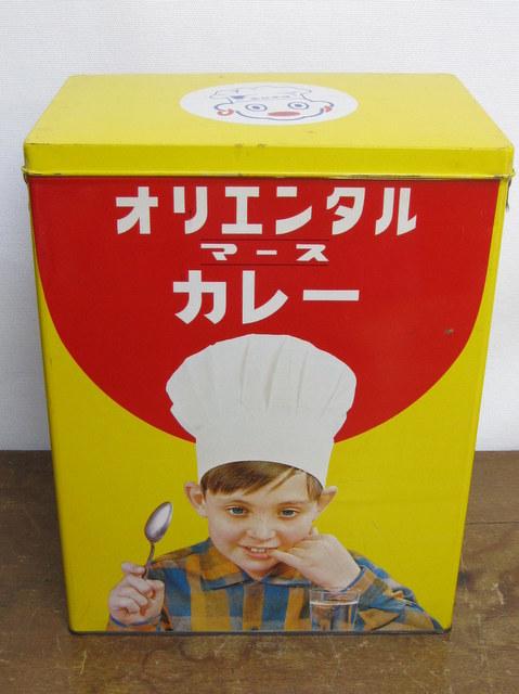オリエンタルマースカレー ブリキ缶 02