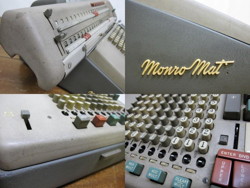 MONROE モンロー計算機 電動式 全自動計算機
