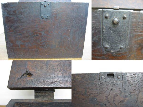 FS004 道具箱 硯箱 小引き出し