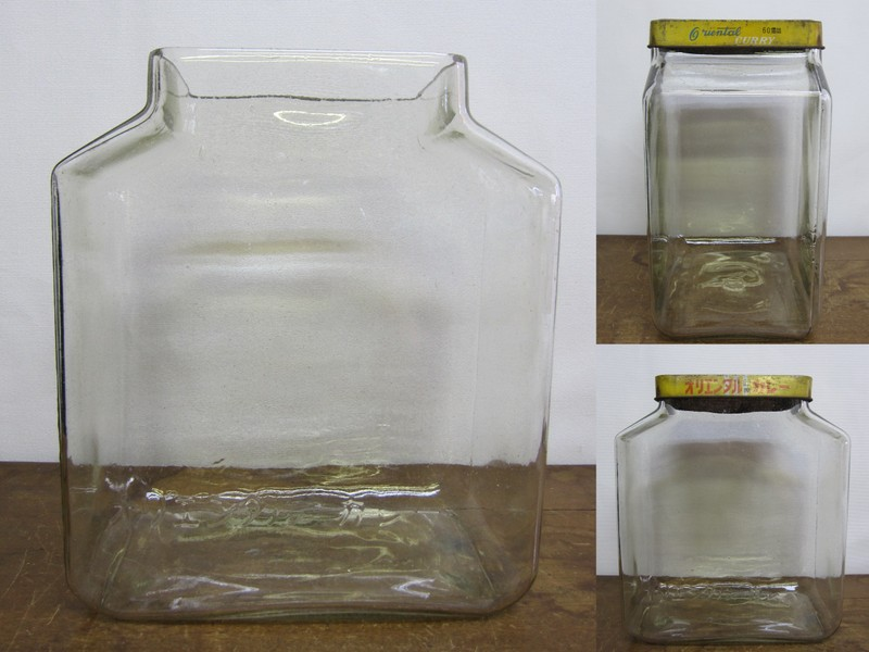 オリエンタル即席カレーのびん容器 03
