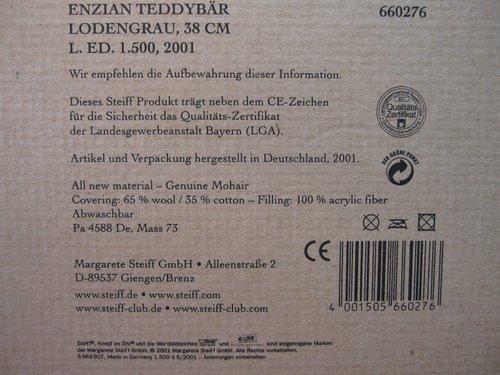 Steiff シュタイフ Gentan/Enzian  ゲンタンテディベア リンドウ 2001年 ドイツ・オーストリア・スイス限定