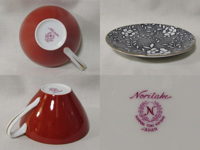 ノリタケ カップ&ソーサー 昭和レトロ 朱赤×白黒花柄