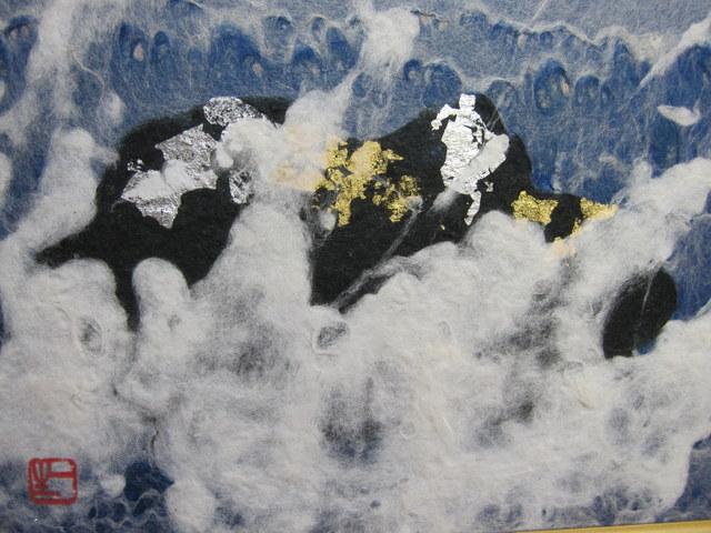 人間国宝 山内一生 和紙工芸画「波濤」