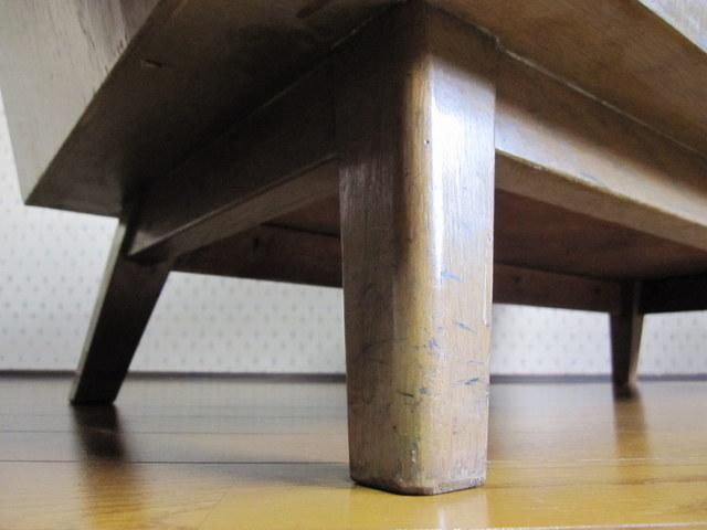 FD009 台形のローテーブル コーヒーテーブル