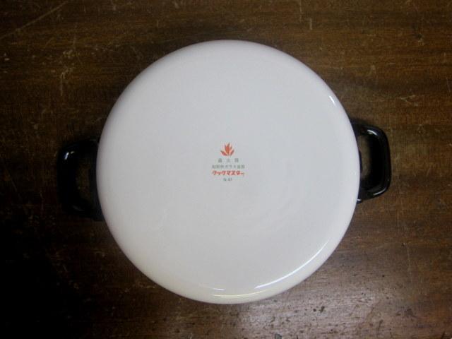 RP014 ナルミ クックマスター 18cm両手鍋 花柄