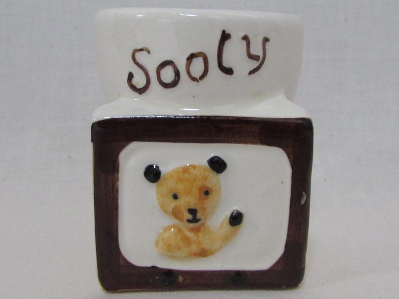 SOOTY スーティ エッグカップ テレビ 白
