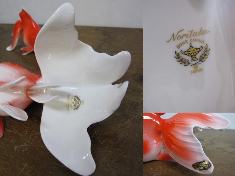 ノリタケ 金魚 大小セット 02