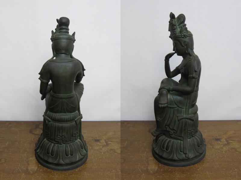 山本山雲 菩薩半跏像 ブロンズ像