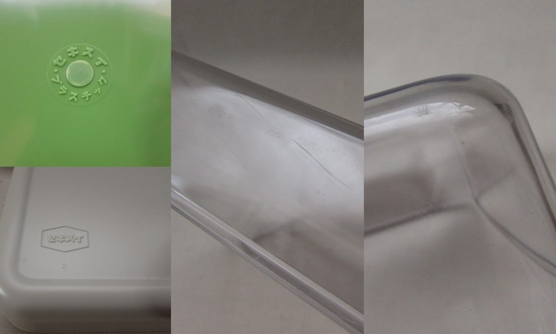 セキスイ レトロな蓋つき3連仕切り容器