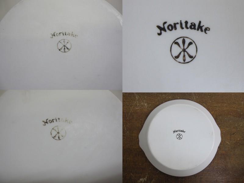 オールドノリタケ 古い白い小皿 3枚セット