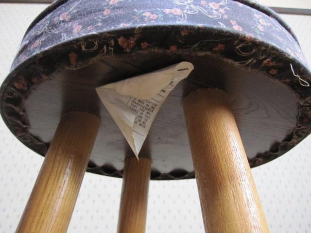 ハイスツール 丸椅子