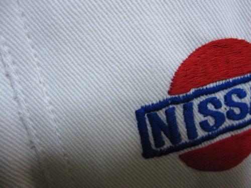 AUTO-BI 作業着 ツヅキ服 NISSAN DATSUN ロゴ入りつなぎ デッドストック