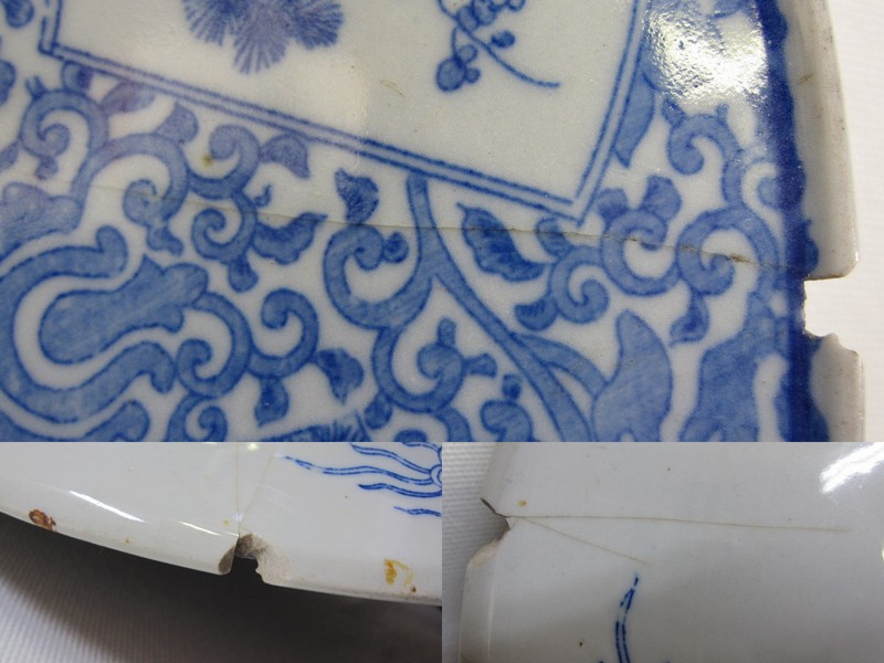 ウィロー・パターン 盆栽 印判 染付 大皿